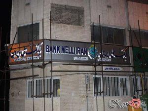 نمونه کار تابلو بانک ها و شرکت ها